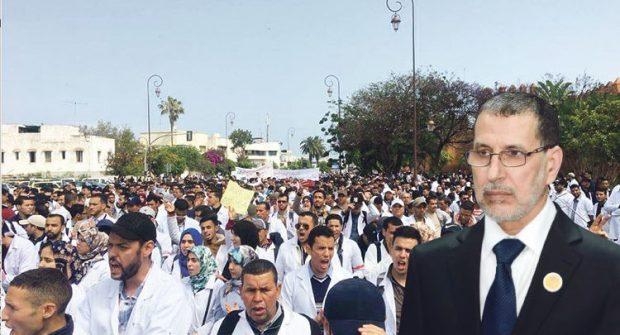 إضرابات الأساتذة المتعاقدين.. البيجيدي يدعو إلى استحضار مصلحة التلاميذ واستئناف التدريس