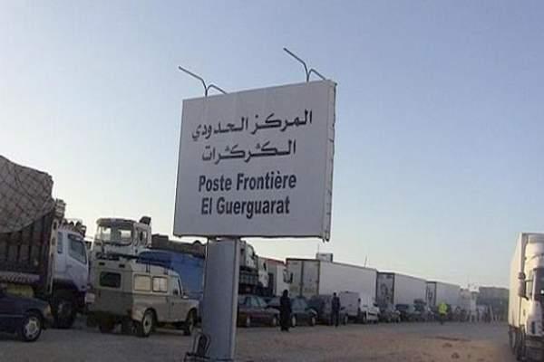 معبر الكركرات.. حجز حوالي 12 طنا من الحشيش على متن شاحنة للنقل الدولي