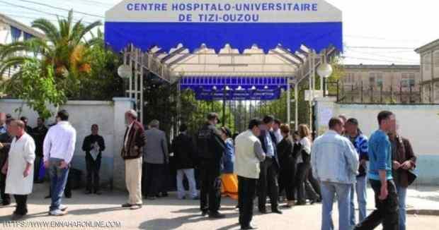 الأطباء رفضوا توقيع شهادة الوفاة.. ممرض يرمي جثة رجل داخل مرحاض في مستشفى جزائري