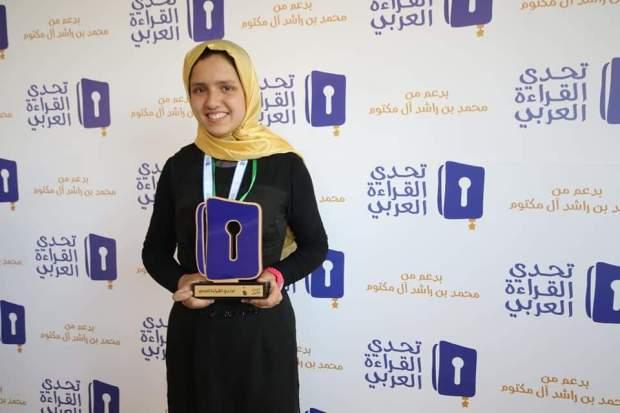 بعد مريم أمجون.. التلميذة فاطمة الزهراء أخيار تمثل المغرب في المسابقة النهائية لتحدي القراءة العربي (صور)