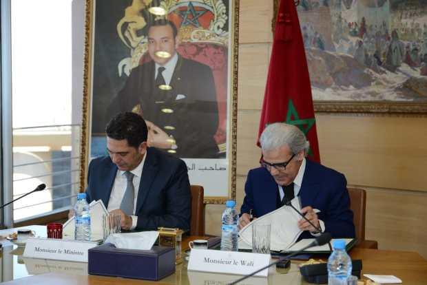 لتصميم وإعداد وتأمين جميع الشواهد الوطنية.. اتفاقية شراكة بين وزارة التعليم وبنك المغرب