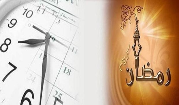 عاجل.. الحكومة تقرر العودة إلى التوقيت الرسمي في رمضان
