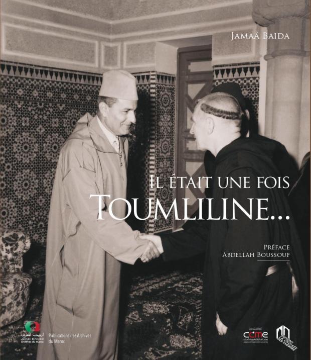 """كتاب """"كان يا ما كان تومليلين"""".. صورة حول العيش المشترك والحوار بين الأديان في المغرب"""