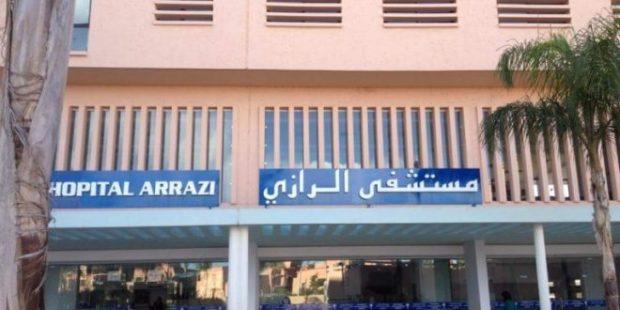 مراكش.. إعادة تأهيل قسم المستعجلات في مستشفى الرازي