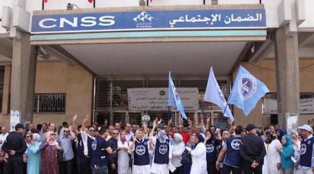 الخميس 23 ماي.. إضراب عام في جميع مصحات الضمان الاجتماعي