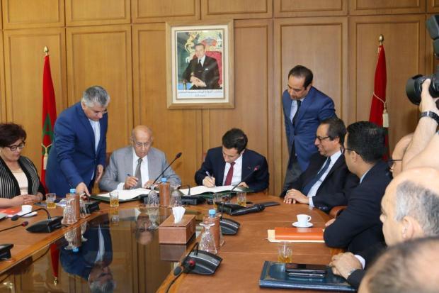 لتمويل مشروع تعلية سد محمد الخامس ومحور طرقي.. المغرب يقترض ملياري درهم