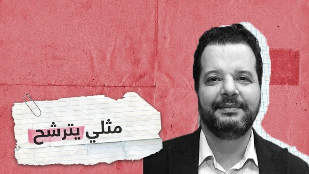 منير بعطور.. أول مثلي يترشح لرئاسة تونس! (صور)