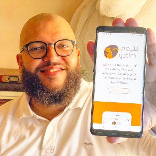 """اختار له اسم """"يتيمي"""".. مغربي يطلق تطبيقا لكفالة الأيتام!"""