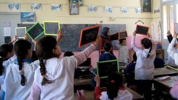لدعم التعليم.. البنك الدولي يمنح المغرب 500 مليون دولار