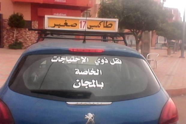 """""""دير الخير تلقاه"""".. حملات خيرية ومبادرات تضامنية على مواقع التواصل الاجتماعي"""