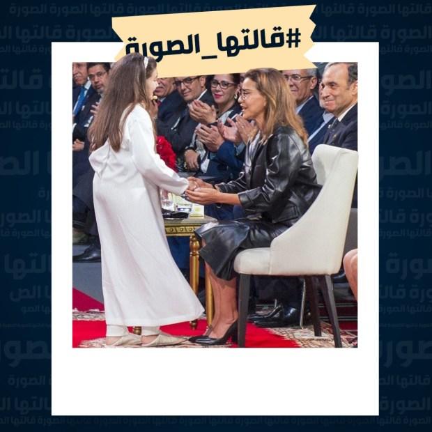 أميرة في خدمة قضايا الطفولة.. الأميرة للا مريم رفقة مريم أمجون