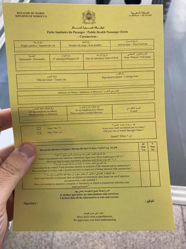 """""""البطاقة الصحية للمسافر"""".. وزارة الصحة تواجه كورونا بالبطاقة الصفراء!"""