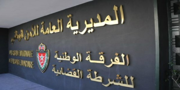 استفادة شخصيات نافذة من مشاريع وعقارات في مراكش.. الفرقة الوطنية تدخل على الخط