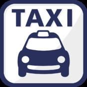 全国タクシー配車