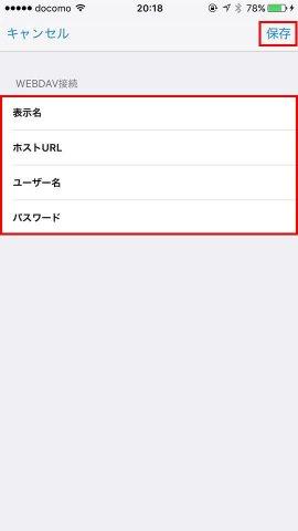 FileExplorerの設定画面