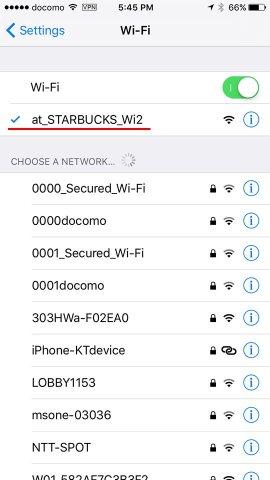 スターバックススピードテストイオンモール幕張VPN