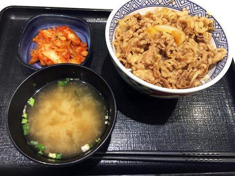 吉野家牛丼並盛Cセットキムチ・味噌汁セット