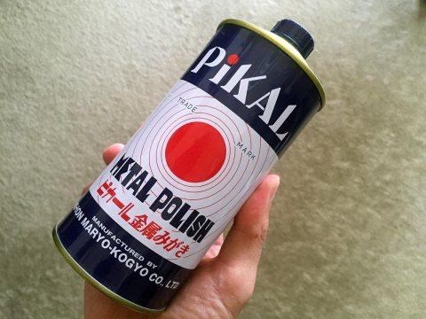 ピカール(PIKAL)