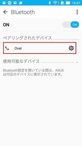 Android_Asus_Zenfone_Selfie(zd551kl)