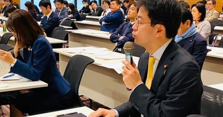 新型コロナウイルス対策、共同会派「立国社」の国対政調合同法案ヒアリング、全日本仏教会の新年懇親会