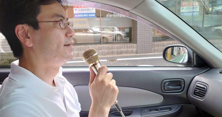 在住町内の清掃活動、新型コロナ支援策のご相談、小倉南区を中心に街頭宣伝