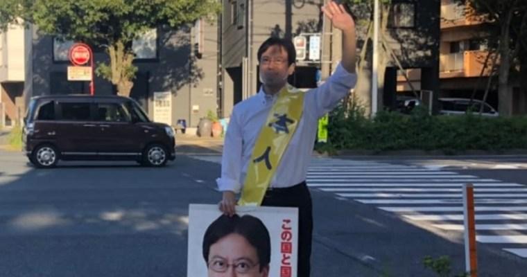 小倉南区・桜橋北交差点