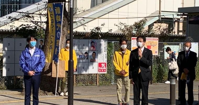 立憲民主党公認の「上野たかゆき」候補の応援激励
