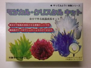 magical crystal kit1 800600