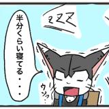 【期間工4コマ漫画】寝ながら稼ぐ期間工