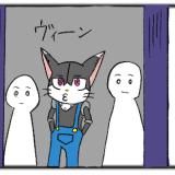 【期間工4コマ漫画】暗黙のルール①