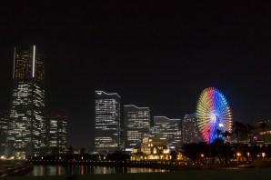 Yokohama bei Nacht