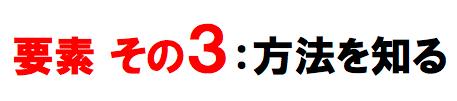 レター19