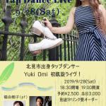 Yuki Omi Tap Dance Live
