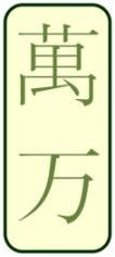 chinesenew