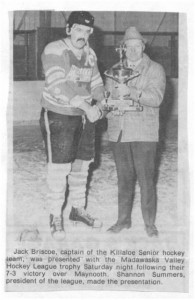 One of Killaloe's many hockey trophies. Betty Mullin Collection