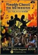 2008-fleadh-dvd-cover