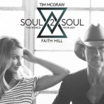 tim-mcgraw-faith-hill-2017-tour-tickets-poster-500x500