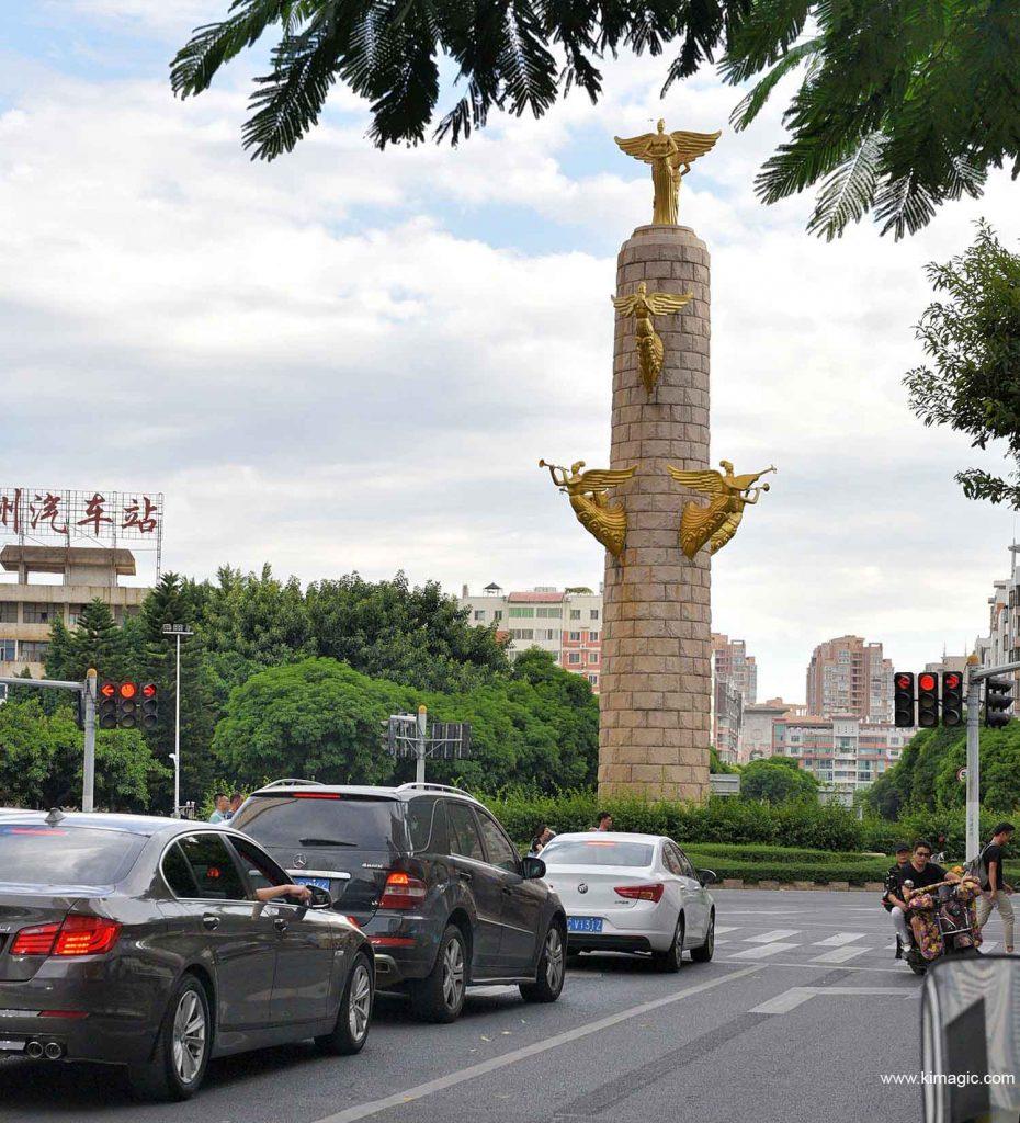 Nanyin Column