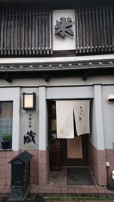 松江ランチ
