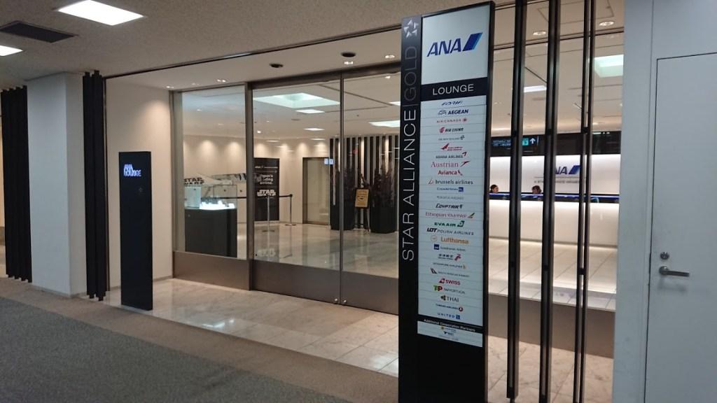 成田空港ANAlounge
