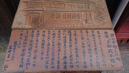 龍神温泉 上御殿は紀州のお殿様の奥座敷