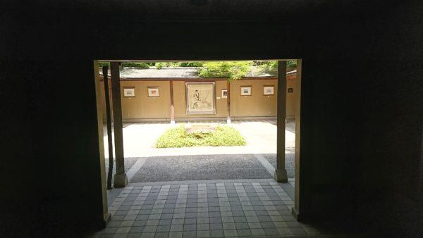 嵐山 大河内山荘 記念館