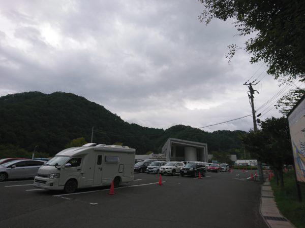 道の駅スプリングスひよし 駐車場
