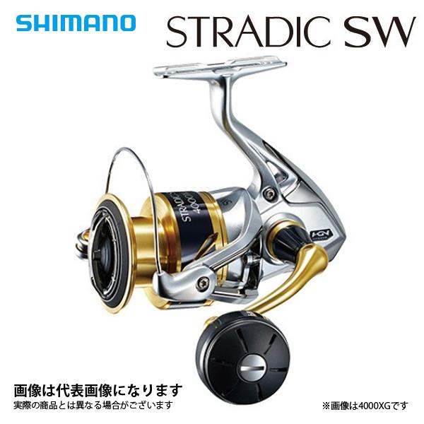 シマノ2018 ストラディックSW