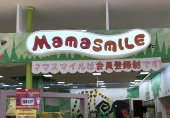 アリオ札幌 ママスマイルに行ってきたよ!料金や遊び場を紹介!