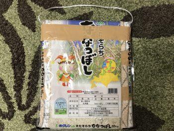 米そりの作り方!自宅にある物で簡単につくれちゃうよ!