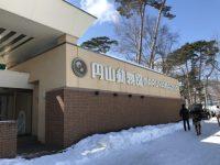 円山動物園に関するブログ記事をまとめてご紹介します!