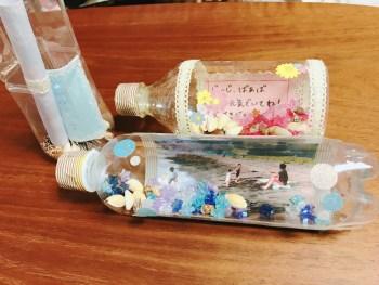 ペットボトルで女の子向け工作!かわいい置物を作ろう!プレゼントにも最適!
