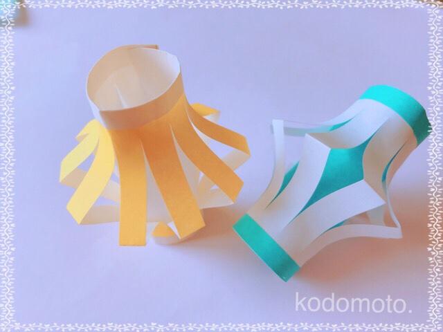 七夕飾りを折り紙で♪簡単で可愛い提灯の作り方!