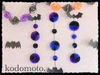 ハロウィンの飾り付けアイディア!手作りでおしゃれに飾っちゃおう!